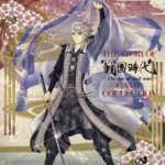 「THE STORY OF 戦国時代-The age of civil wars- GAME COLLECTION」