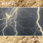 2nd Album「疾風迅雷」